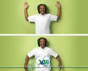 ورزش سالمندان در خانه