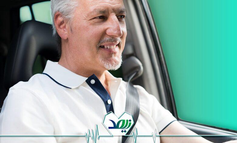 آیا رانندگی برای سالمندان خطرناک است؟
