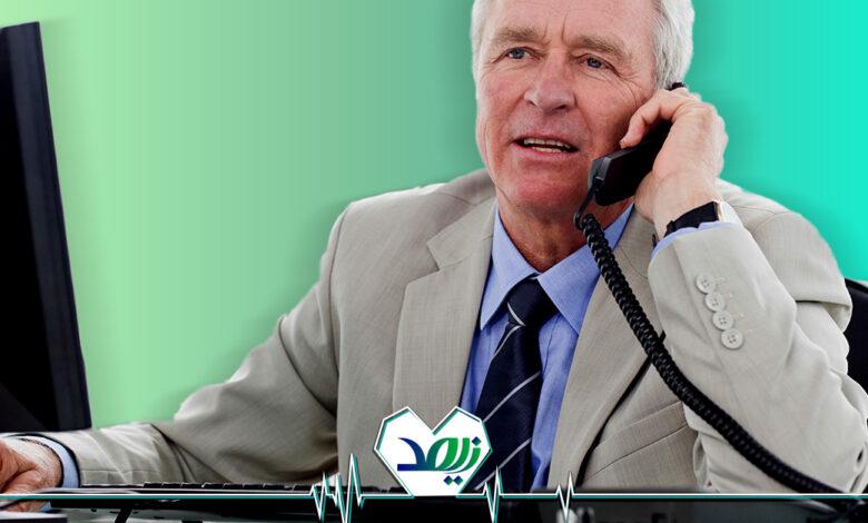 شغل مشاور بیمه در دوران بازنشستگی