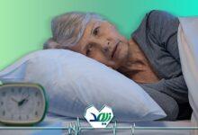 تصویر از چند راهکار برای درمان اختلالات خواب در سالمندان
