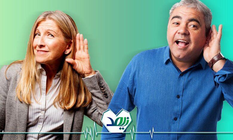 تصویر از نگهداری از سالمندان ناشنوا و کم شنوا