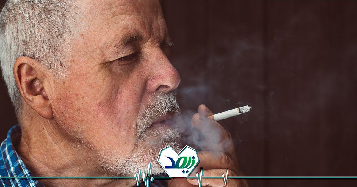 عوارض و خطرات کشیدن سیگار