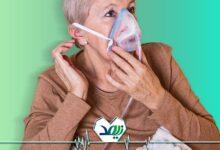سالمندان مبتلا به بیماری آسم