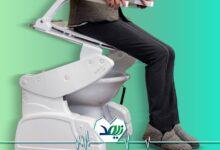 توالت برقی سالمند