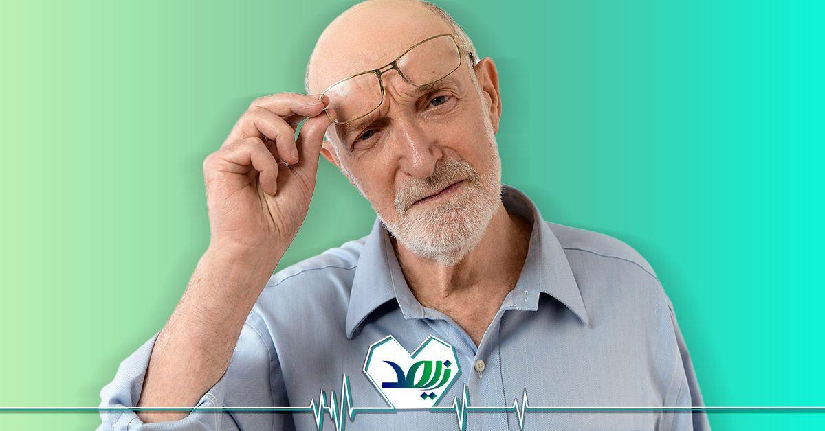 تاری چشم در افراد مسن