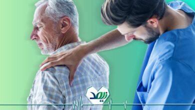 درمان قوز پشتی