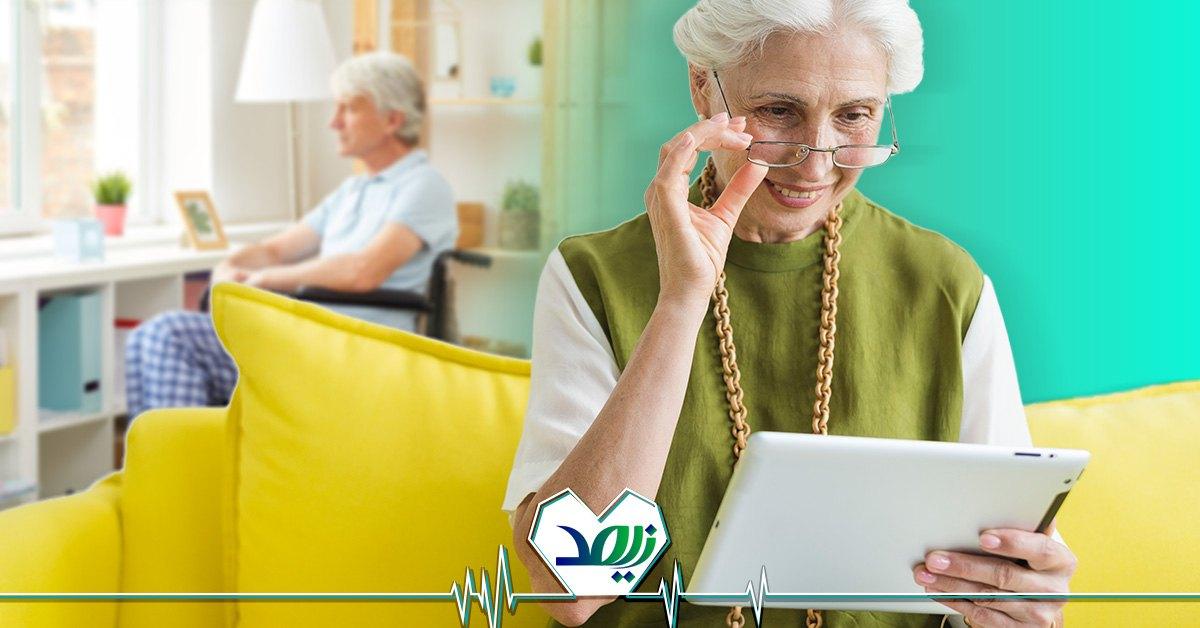 رفتار-درمانی-شناختی-در-سالمندان
