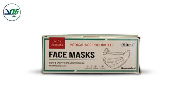 ماسک سه لایه خارجی