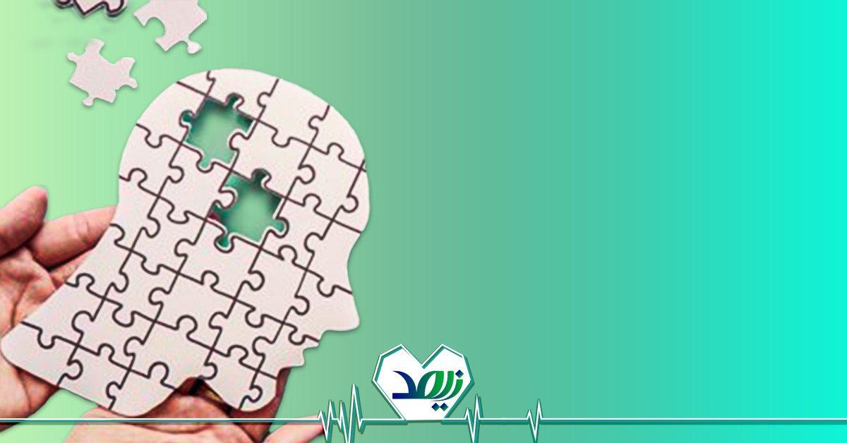 چگونگی درمان آلزایمر در افراد سالمند و ارائه راههای درمانی برای جلوگیری از پیشرفت این بیماری