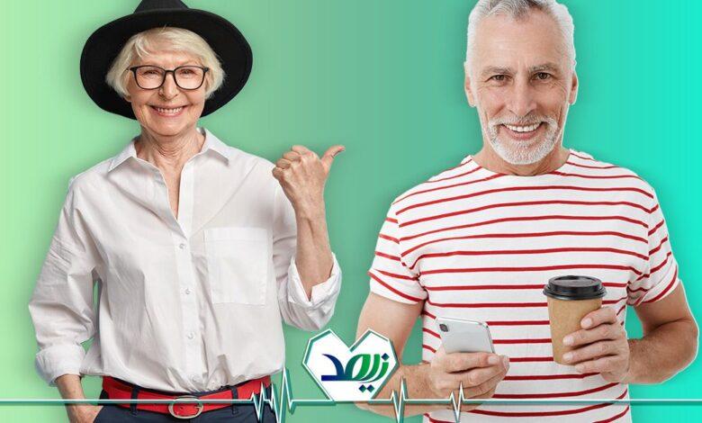 استفلال و زندگی مستقل سالمندان