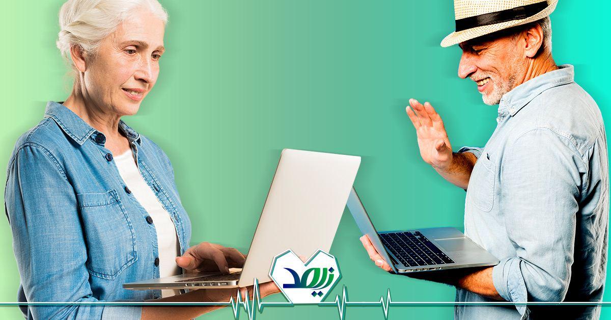 سواد رایانهای سالمندان اهمیت زیادی در پرکردن اوقات فراغت و تقویت حافظه آنها دارد.