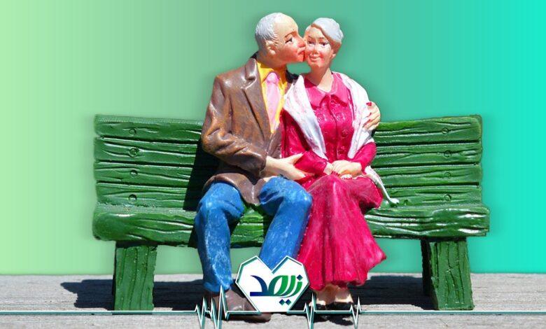 لذت بردن از دوران سالمندی