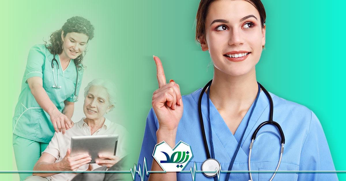 استخدام کردن پرستار سالمند